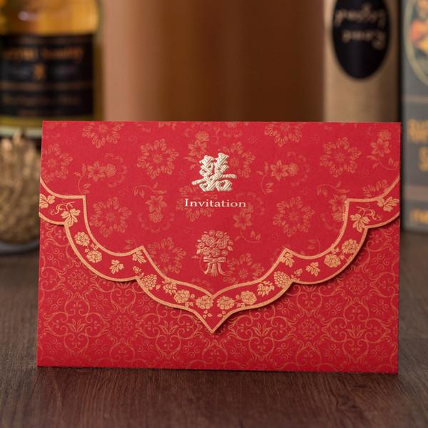 Stile cinese impressi oro Fiore Inviti di nozze, Red Pocket Folded biglietti d'invito per Bridal Shower Engagement