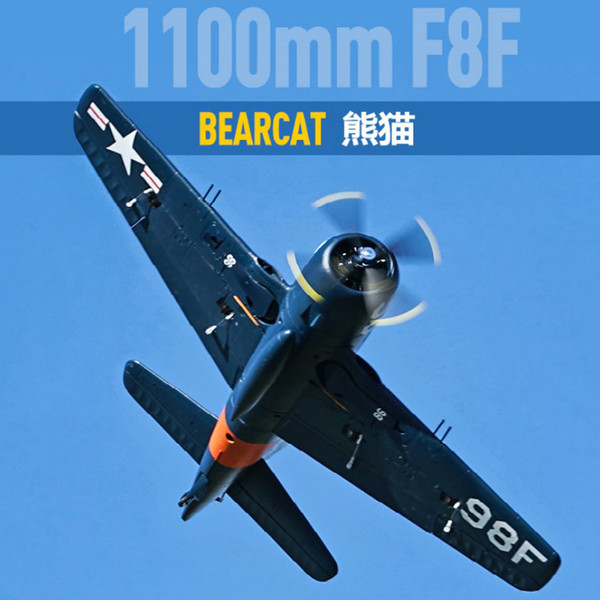 wholesale 1100mm 1.1M F8F Bearcat 6CH with Flaps Retracts 3S EPO PNP RC Airplane Warbird Hobby Model Plane Aircraft Avion Freeshipping