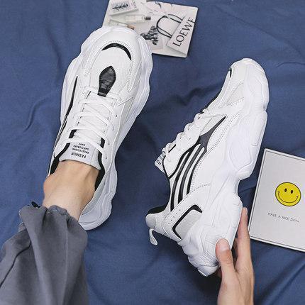 AA0248 Chaussures de sport pour hommes et femmes à la mode Chaussures Sunmmer