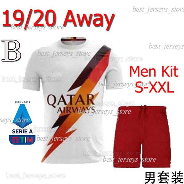 Roma06 어웨이 유니폼 세리에 A