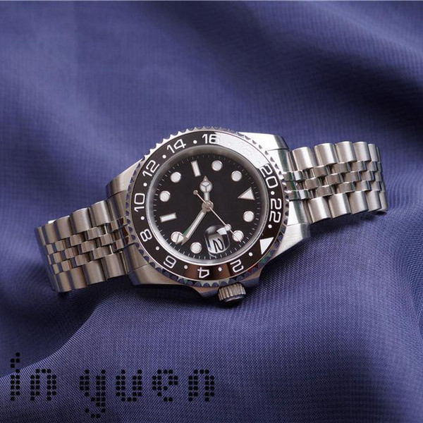 watch c