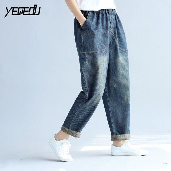 # 4611 Sarouel Femmes Mode Vintage Taille Élastique Grande taille Rayé Jeans Femme Petit Ami Lâche Plus Taille # 571020
