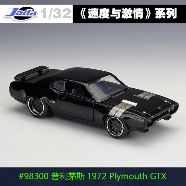 1972 PLYMOUTH GTX