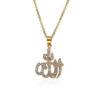 Islamische Halskette Kristall Muslim Halskette Gold Arabisch Gott Halsketten Anhänger Modeschmuck Will und Sandy Drop Ship 2019