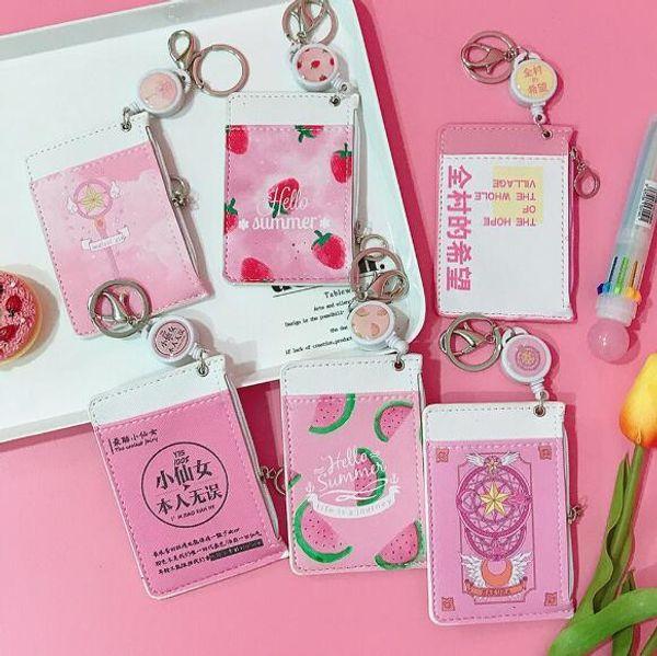 Cute girl heart telescopic text card set ID bus card set student transportation meal card protection set female creative fashion home storag