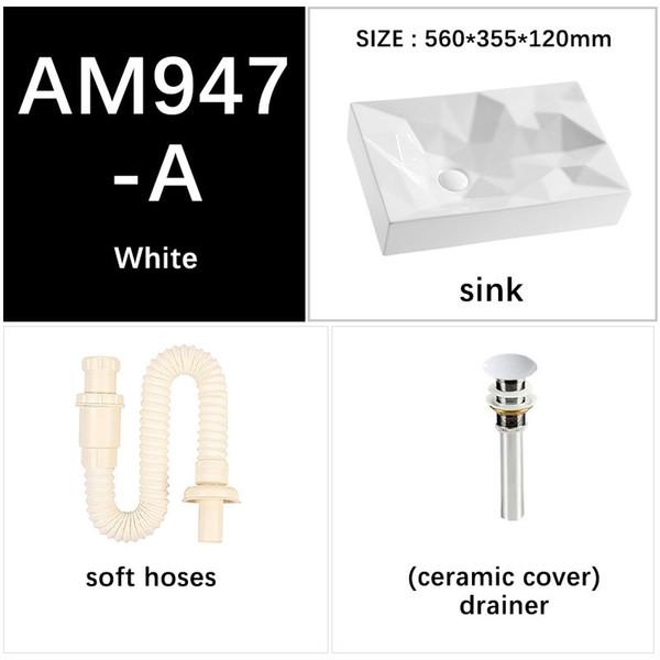 Белый Большой