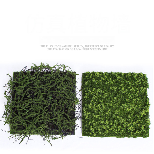 40 x 40 CM Micro Landscape Hanging Artificial Moss Grass Lawn Turf DIY Mini Fairy Garden Plants Home Shop Wall Decor