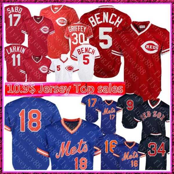 5 Джонни Бенч Цинциннати 11 Reds Барри Ларкин Джерси 18 Дэррил Клубника Нью-Йорк 17 Мец Эрнандес 9 Тед Уильямс Дэвид