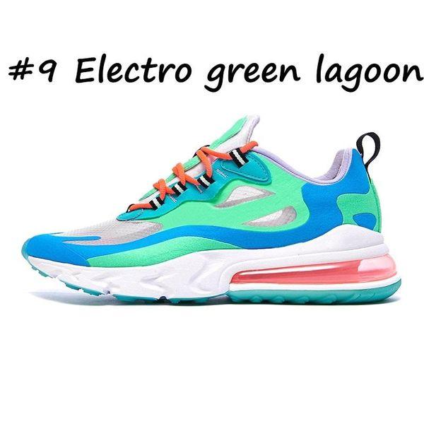 sku_9 Electro Green Lagoon (женщины)