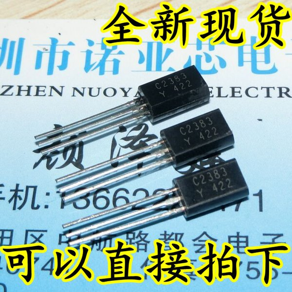 50pcs/lot 2SC2383-Y TO-92 2SC2383 TO92 C2383 TRANSISTOR (NPN) new and original IC