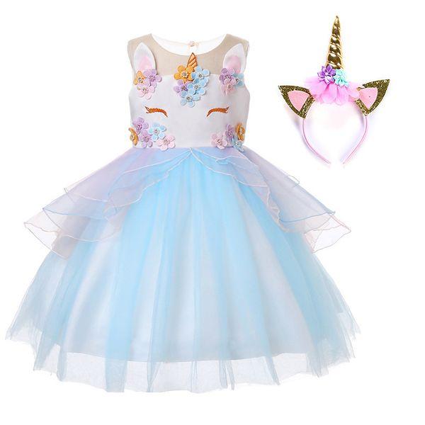 드레스 03 블루