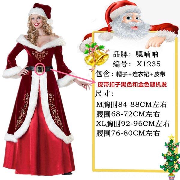 women's Christmas dress in court