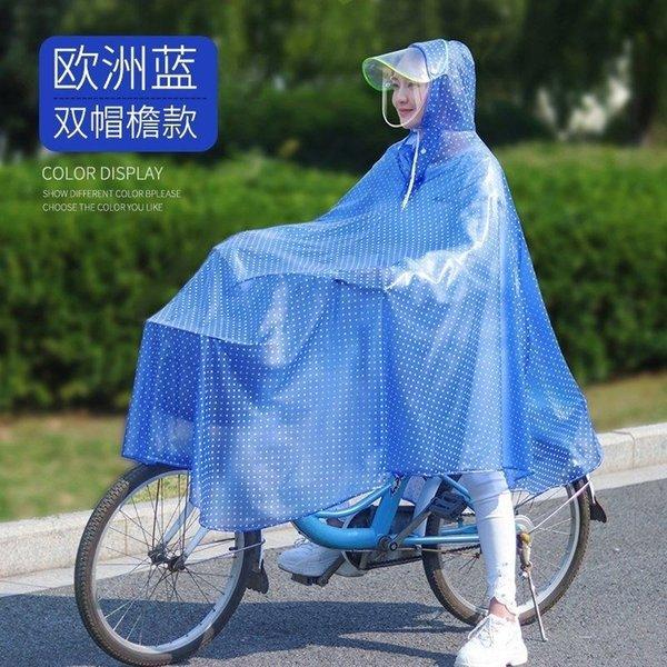 bicycle tie blue] double brim detachable