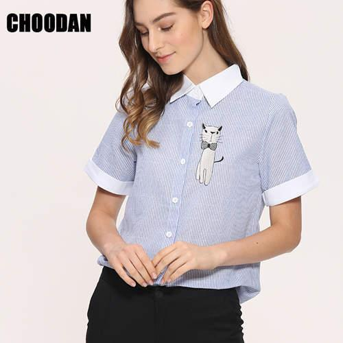 Cat Blue Short Sleev