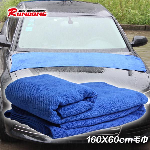 160 * 60 Cm Güzel Fiber Örme Büyük bir araba Kapak 220g / Metre Kare Olmayan Ambalaj Wipe Araç Temizleme Havlu Wipe