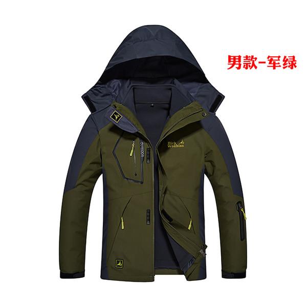 2 Pieces 2017 New Winter Warm Jackets For Men Women Camping Hiking Jacket Outdoor Sport Warm Waterproof Winter Jacket Girls Boys