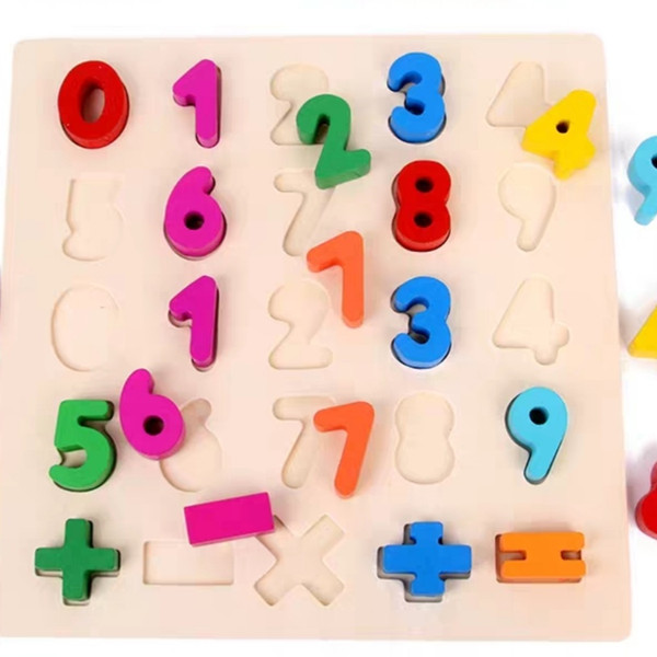 Children's toys, boys and girls, 1-2-3-4-5-6 years old, babies, early childhood education, intelligence building blocks, digital alphabet pu