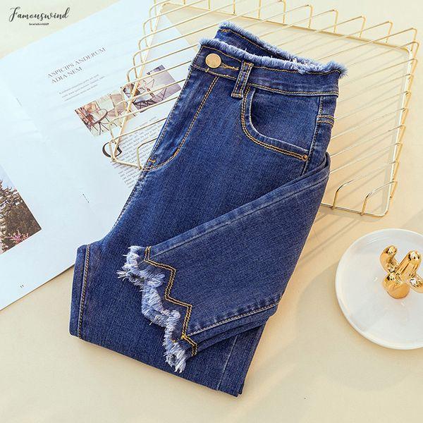 Ripped 2019 Light Skinny Pencil Jeans Plus Size High Waist Blue Black Stretch Jeans Ladies Denim Pants Women Jeans Femme