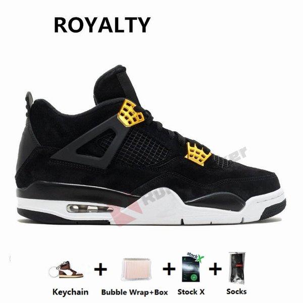 4S-الملوك