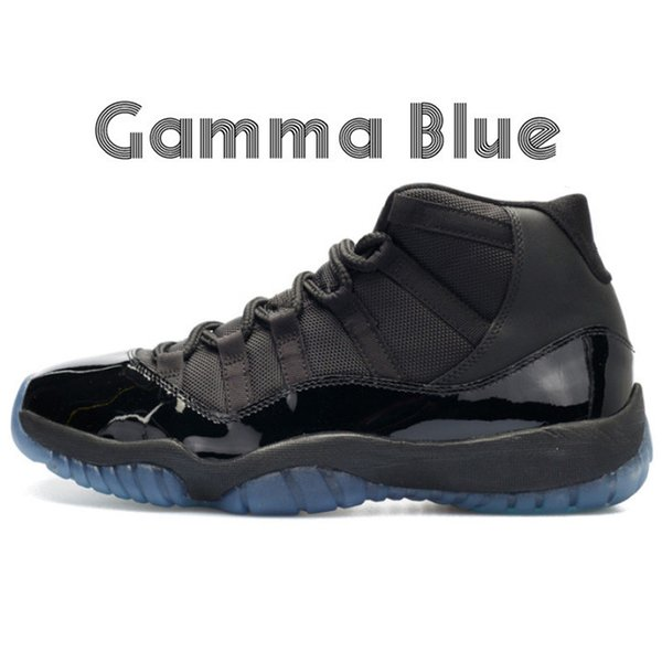 # 15 High Gamma Синий