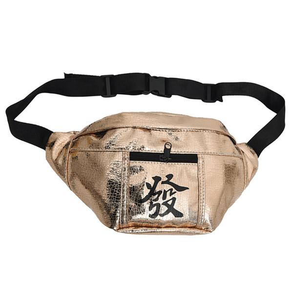 xiniu Fashion Women Students Outdoor Sports Zipper Messenger Bag Chest Bag Chinese letter Solid zipper Waist #0409