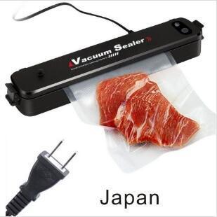Japón Plug
