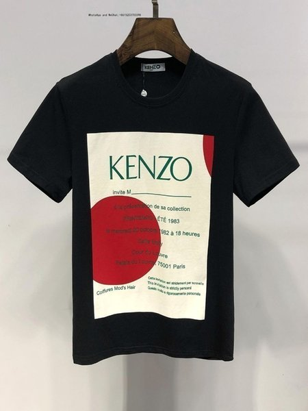 Summer fashion trend Man Short Sleeve T-shirt Pure Color Bottoming Korean Wear Men's t shirts for men tshirts brands 0308
