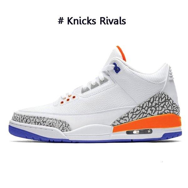 Knicks Rivals