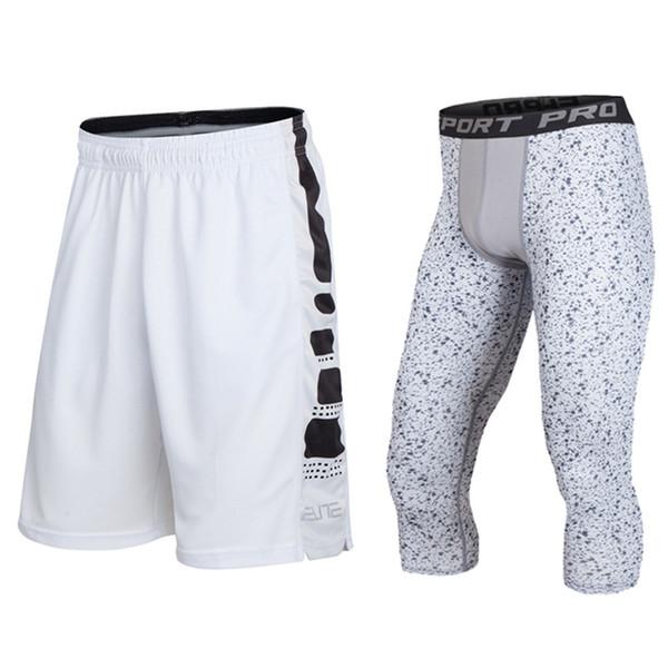 Elit beyaz basketbol şortu, sıkı antrenman, kırılmış çiçek yedi puan, profesyonel basketbol pantolonu, iki set.