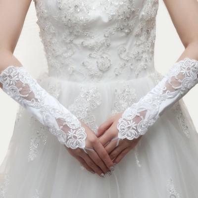 حبة بيضاء قصيرة