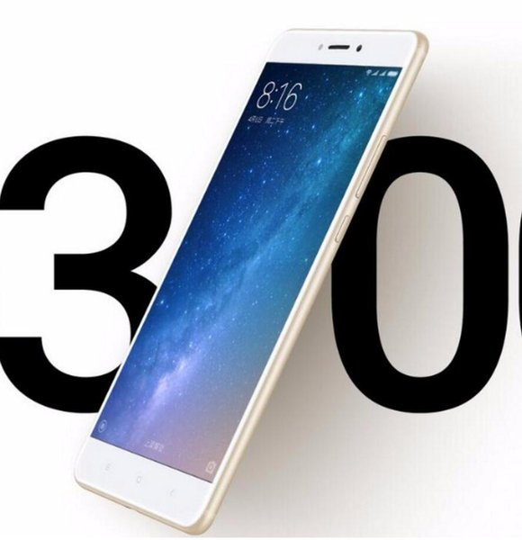 Venta al por mayor Original Xiaomi Mi Max 2 teléfono 4 GB RAM 128 GB ROM 6.44