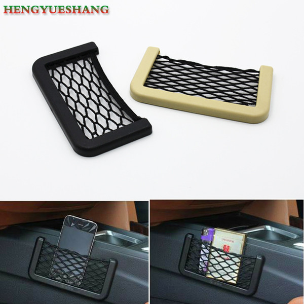 1pcs For Forester Outback impreza Legacy XV Grid shape Car Carrying Storage bag Car Accessories sticker