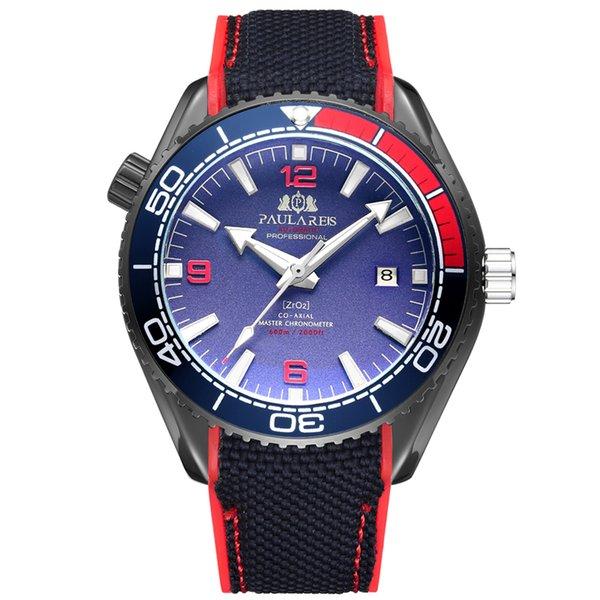 Negro Azul Rojo