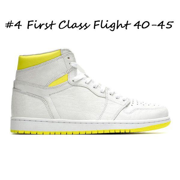 # 4 من الدرجة الأولى الطيران