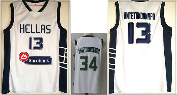 New Mens 2019 Hellas  13 Giannis Antetokounmpo 34 Milwaukee team College Basketball  Uniforms Shirts Stitched Embroidery Baseball Jerseys 41adffa43