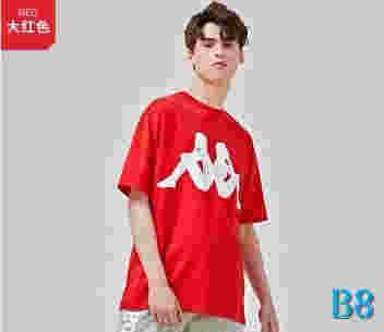 Coppia uomini di modo magliette di marca KP maniche corte magliette degli uomini Donne Brandt-shirt Lettera Marchi Stampa supera all'ingrosso Asiatica Misura S-2XLB8