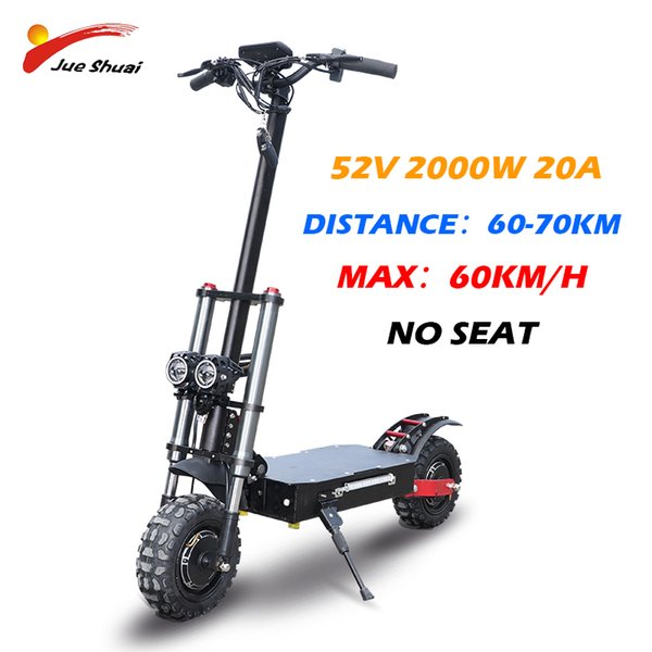 52V 2000W 20A NO CHINA