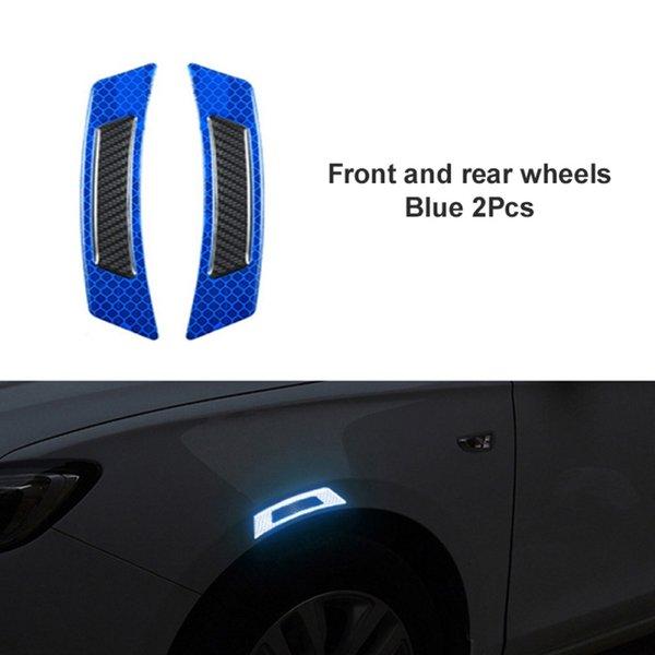 2 블루 F R 휠