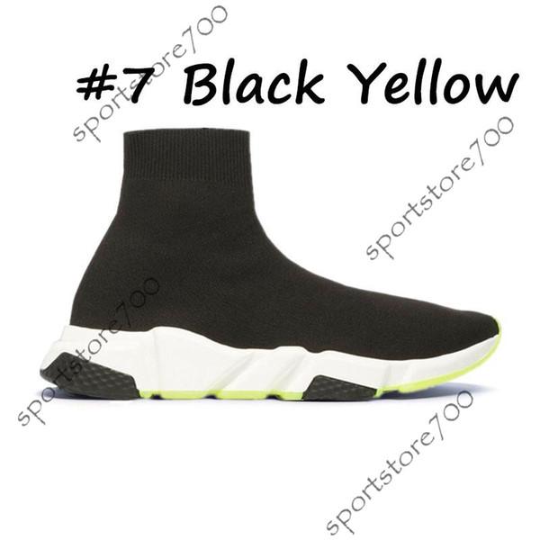 # 7 أسود أصفر