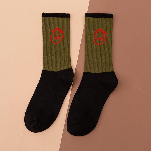 Army Green 1