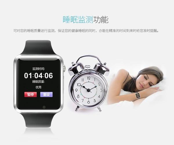 DZ09 Smart Uhr Bluetooth Kinder Handy Uhr Touchscreen Insert Karte Positionierung Fabrik Geschenk Uhren Großhandel Made in China