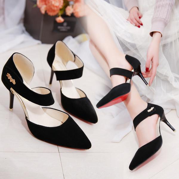 Dress Shoes Bongean Summer Women Pumps Small Heels Wedding Stiletto High Heels Peep Toe Women Heel Sandals Ladies
