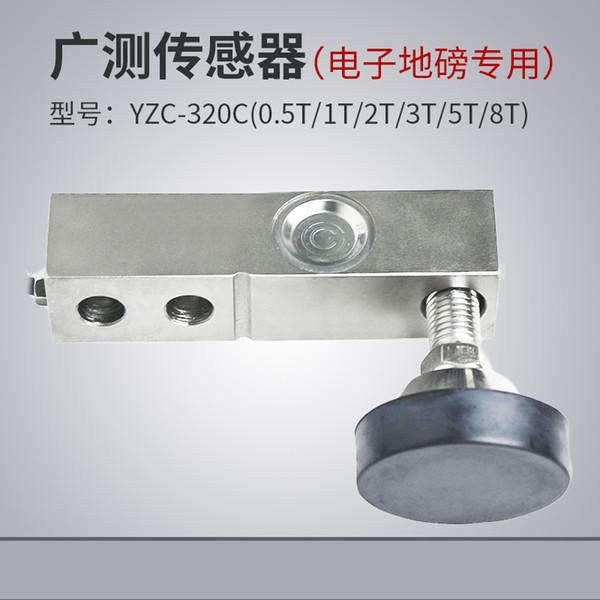 Sensor de presión del medidor de deformación YZC-320C para báscula de piso Sensor de escala electrónica Presión de voladizo 500kg-8T
