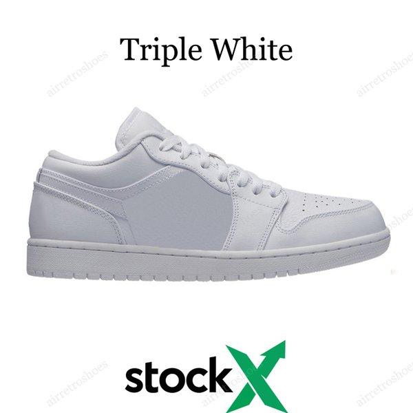 Тройной Белый