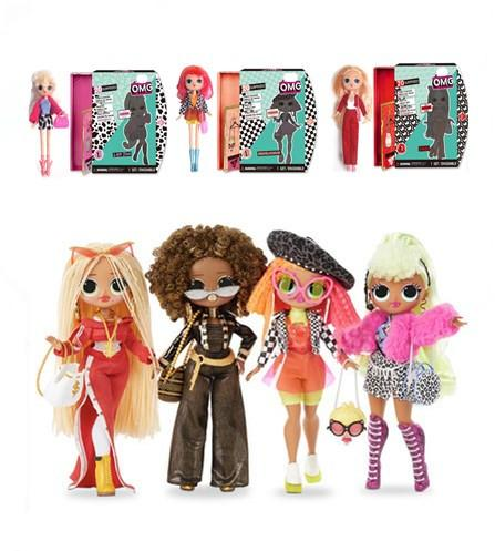 best selling 4style O.M.G. Royal Bee Swag Long hair Series Fashion Doll Action Figure Toy Kids Unpacking Dolls Girls Funny Dress Up Gift Christmas