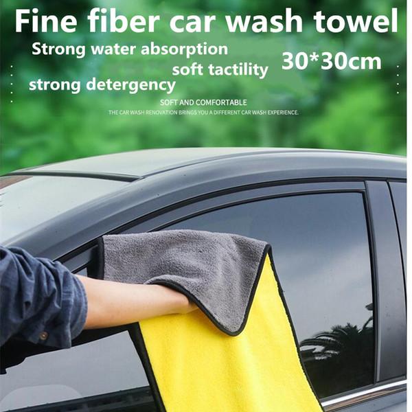 FIRECLUB 30*30CM 500G Car Wash Microfiber Towel Car Cleaning Drying Cloth Hemming Car Care Cloth Detailing Wash Towel