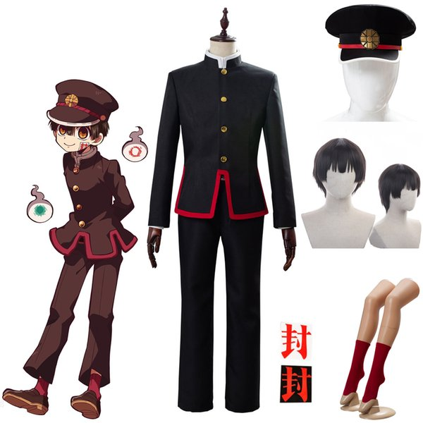 top popular Anime Toilet-bound Jibaku Shounen Hanako-kun Hanako kun Cosplay Costume Suit 2020
