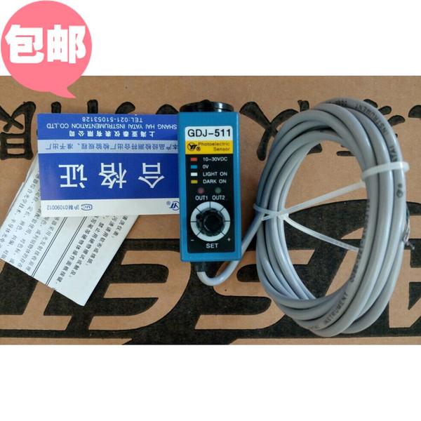New original AISET Color Code Sensor GDJ-511G Bag Making Machine Photoelectric Sensor