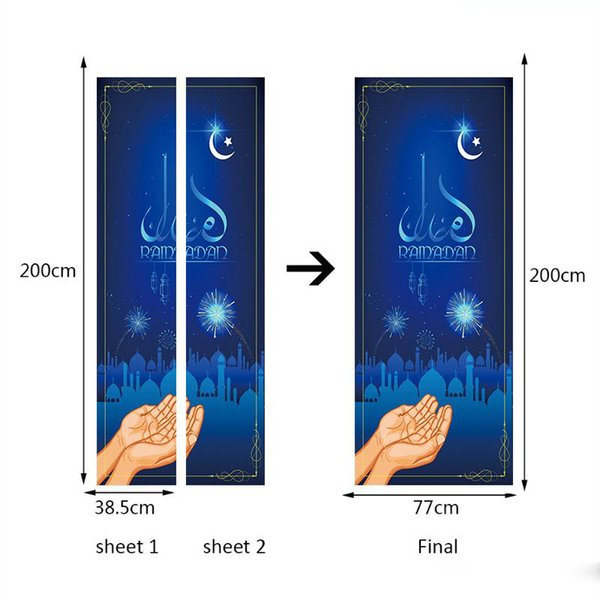 2Pcs/Set Ranmadan In Darkness Islamic Muslim Mural Art Removable Calligraphy PVC Decal Door Wall Sticker Home Decor