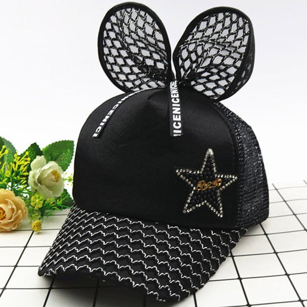 Fashion Chic Baby Unisex Cute Lace Bowknot Bead Baseball Cap Sports Sun Hat for Kids Boy Girls Travel Accessories 3 Colors